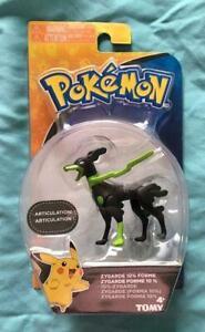 Pokemon Zygarde 10% Forme Articulated HTF