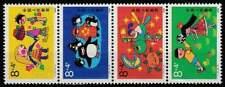 China postfris 1989 MNH 2234-2237 - Het Leven van Kinderen