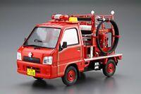 Aoshima Bunka Kyozai 1/24 The model Car Series No.50 Subaru TT2 Sambar fire eng