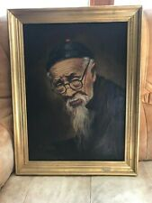 Peinture a l'huile sur toile portrait d'homme Chinois du XIXéme siècle signé
