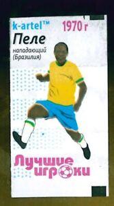 Russian K-artel World Cup 1970 Pele Memorable Bubble Gum Insert