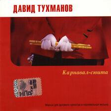 DAVID TUHMANOV  KARNAVAL SUITA  CD