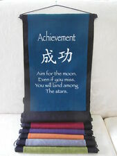 Inspirational Balinese affirmation wall hanging banner - Achievement - 6 colours