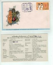 1971  60th Anniversary of Boy Scouts of Thailand  FDC & Info Sheet