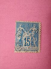 STAMPS - TIMBRE - POSTZEGELS - Republique Française 1877  NR. 73a  (F 115)