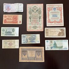 Lot of 10 Bank Notes from Russia and Soviet Union USSR Rubles