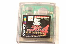 YU-GI-OH! DUEL MONSTERS 4 JAPANESE VERSION (Nintendo Gameboy Color ( GBA GBSP)