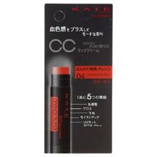 Kate CC Lip Cream #04 Orange Burst SPF19 Kanebo lipstick