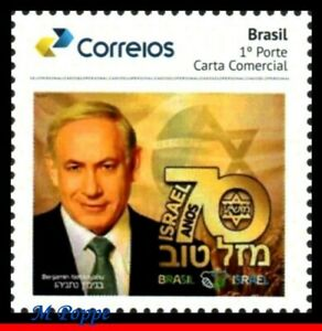 19-51 BRAZIL 2019 BENJAMIN NETANYAHU, VISIT OF THE PRIME MINISTER OF ISRAEL, MNH