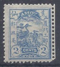 La Chine poste local Amoy 1895 2 C hérons, Pierre I, Charnière Comme neuf