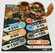 Bakugan Gorem Tan Subterra Rare Exposed Magnet B1 Series 1 330g Korean
