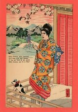 More details for japan japanese geisha art deco see back hand coloured ? french verse pc ref p775