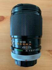 [Top Mint Collector Grade] Canon Lens FD 135mm f/2.5 S.C. MF
