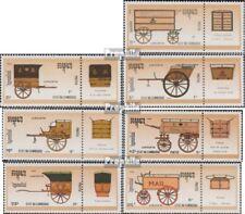 Cambodge 1097-1103 avec ornement (complète edition) neuf avec gomme originale 19