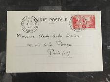 1940 paris France Postcard cover # B96