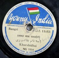 Young India 78rpm record Classical Bangri by Khurshidbai