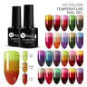3 Colors Temperature Color Change Gel Nail Polish UV/LED Soak-off Chameleon Gel