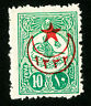 Turkey Stamps # 399 F OG LH Scott Value $50.00