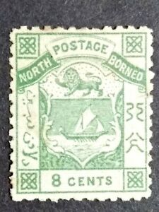 "North Borneo 1883-1886 Coat Of Arms ""Postage"" On ""Top"" Perf 12"" 8c - 1v MH"