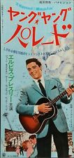 IT HAPPENED AT THE WORLD'S FAIR Japanese B4 movie poster ELVIS PRESLEY 1964