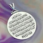 925 Sterling Silver Islamic Surah Ayat Al Kursi Pendant