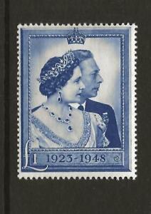 GB 1948 SG494 £1 Royal Silver Wedding Fine MINT Cat £40