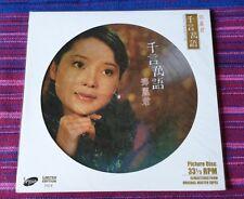 Teresa Teng ( 鄧麗君) ~ 千言萬語( Picture Disc ) ( Made in United Kingdom ) Lp