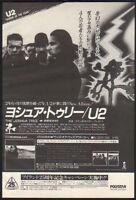 1987 U2 The Joshua Tree JAPAN Island polystar records album promo ad /advert 05r