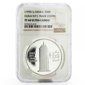 United Arab Emirates 50 dirhams Dubai Trade Centre tower PF-68 NGC coin 1990