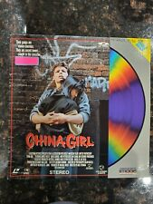 Vintage CHINA GIRL Laser Disc