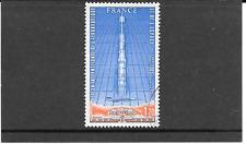 FRANCE 1979.SALON DE L'AERONAUTIQUE  DE L'ESPACTIMBRE GOMME CACHET ROND.PA.N°52.