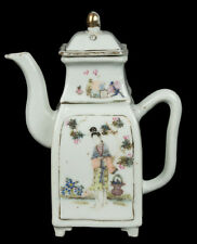 Cina 19. JH. Tongzhi Teiera-a Chinese Famille Rose Teapot-chinois cinese