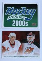 (2) 2014-15 Upper Deck Hockey Heroes SSPs -Lidstrom Brodeur Art Card, NNO Header