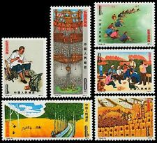 CHINA PRC1974 T3, Scott 1181-86 Paintings of Huxian County 户县农民画  MNH