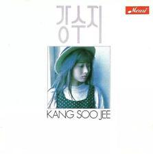 Kang Susie - Debut First Album 1990 CD Kpop K-Pop RARE 보라빛 향기 US Seller