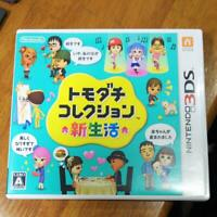 Nintendo 3DS Friend Collection New life Japan Import