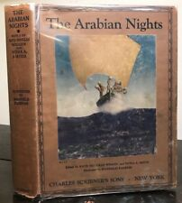 MAXFIELD PARRISH - THE ARABIAN NIGHTS - Kate Wiggin, 1925 HC/DJ - SCARCE DJ