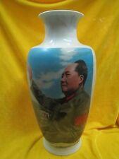 Historic Old Cultural Revolution Porcelain Chairman Mao Vase