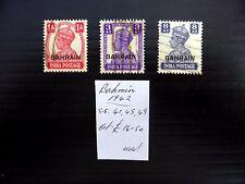Bahreïn 1942 comme décrit 3 timbres voir ci-dessous NB505