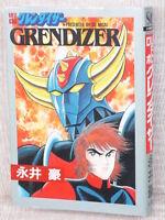 GRENDIZER UFO Robo Manga Comic GO NAGAI Japan 1995 Book DT80