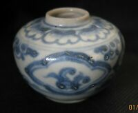 Blue and white Annamese - Vietnamese Small Jar antique porcelain Ming Dynasty