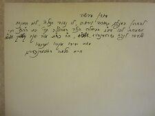 Judaica set 2 vol. YISMACH MOSHE (Satmar) Berlin 1928, Rabbi inscription.