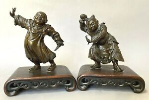 Antique Two Bronze Chinese Dancing Figures 19th C.