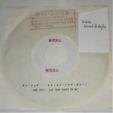"BON JOVI Lay Your Hands On Me 7"" ACETATE Japan Banned For Airplay B Side 45"