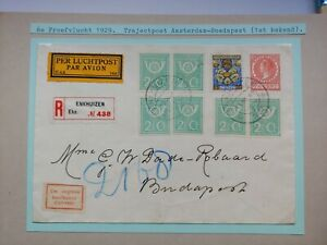 1929 AMSTERDAM BUDAPEST COVER HUNGARY NEDERLAND ONLY 1 KNOWN !  W3.41 $0.99