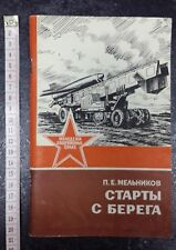 Russian Soviet book Start from shore rocket weapons Navy Coastal Defense missile