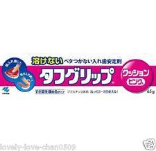 Kobayashi Seiyaku TOUGH GRIP Cushion Pink Denture Adhesive 65g