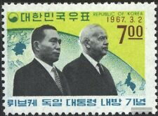Sud-Corea 571 (completa Edizione) nuovo linguellato 1967 Visita di Stato