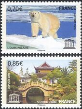 FRANCE (UNESCO) 2009 Polar Bear/Gardens/Bridge/HERITAGE/Animals/nature 2 V n45873