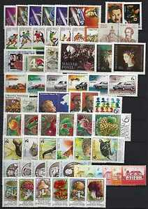 HUNGARY - 1986.Complete Year Set with Blocks MNH! 81EUR